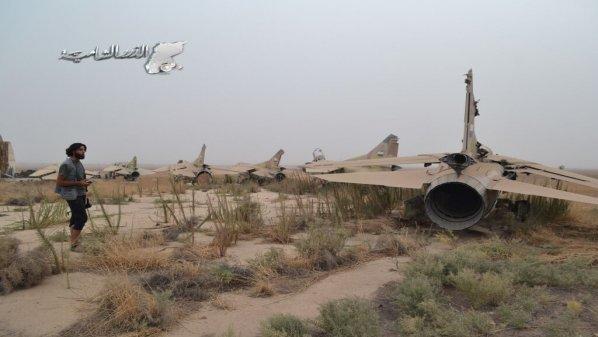 Inside Abu al-Dohour Airbase