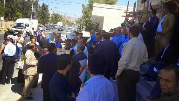 Vigil to Parents in Al Mafraq and Aqaba