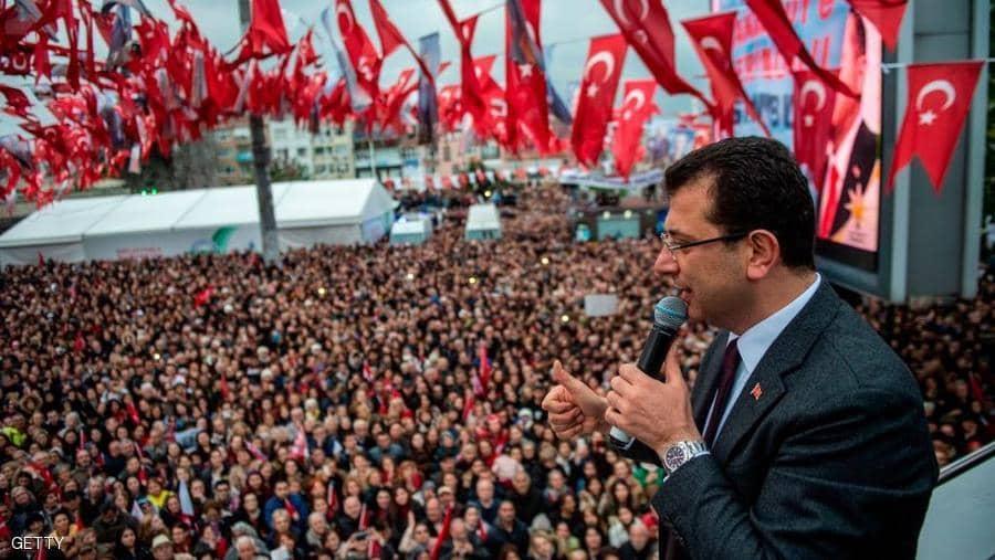 بالفيديو.. المعارضة التركية تفشل في أول اختبار لها بإسطنبول