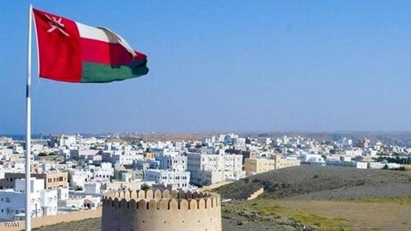 قرار صادم لألاف الموظفين في سلطنة عمان