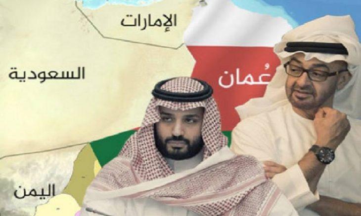 قطر تدخل على خط الأزمة المشتعلة بين سلطنة عمان والسعودية وتكشف مخطط الإمارات