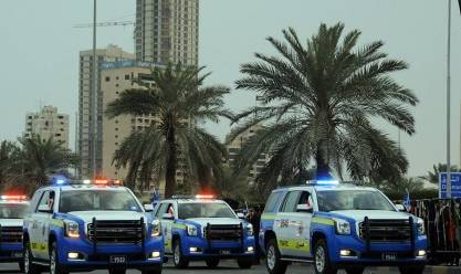 واقعة تحرش غريبة في الكويت