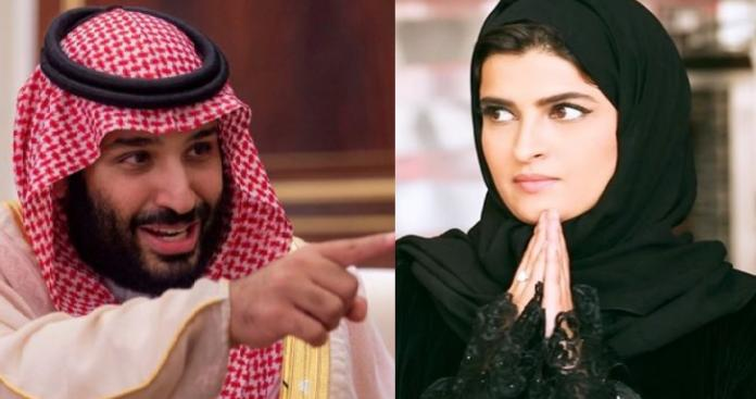 """ظهور جريء ومفاجيء لـ""""علا الفارس"""" مع أمير قطر.. ورسالة إلى محمد بن سلمان (صور)"""
