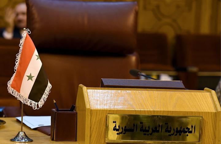 الجامعة العربية توجه ضربة قوية لنظام الأسد