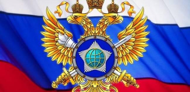 الاستخبارت الروسية تكشف عن تحركات عسكرية عقب الهجمات على السعودية