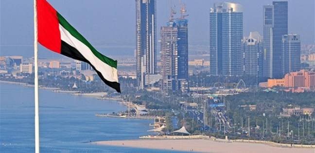 آلاف الأجانب يغادرون إمارة دبي.. ومجلة أمريكية تكشف السبب