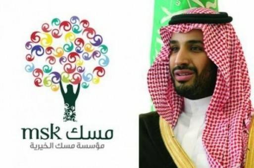 """""""خاشقجي"""" يطارد أكبر مؤسسة مملوكة لولي العهد السعودي.. قرار صادم لـ""""مسك"""""""