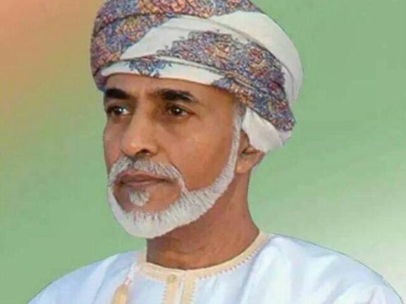 تعليق مفاجئ من السلطان قابوس عن المصالحة الخليجية