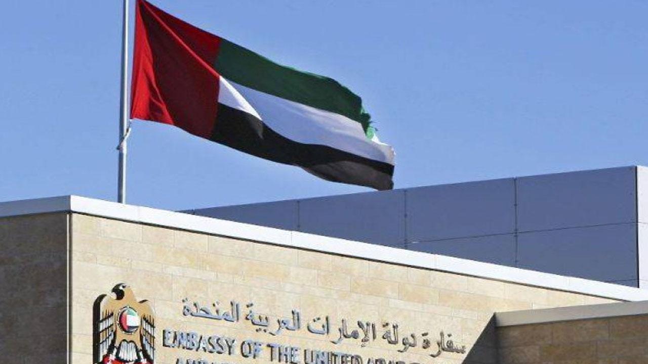 انفجار في سفارة الإمارات ببنجلاديش.. وبيان عاجل من أبوظبي