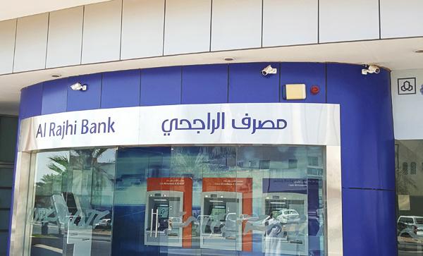 """""""مصرف الراجحي"""" يعلن عن الفرصة الأخيرة لعرض الـ10%.. استرد أموالك بعد التسوق في السعودية"""
