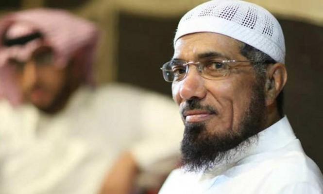 حقيقة إصدار العاهل السعودي عفواً ملكياً عن سلمان العودة