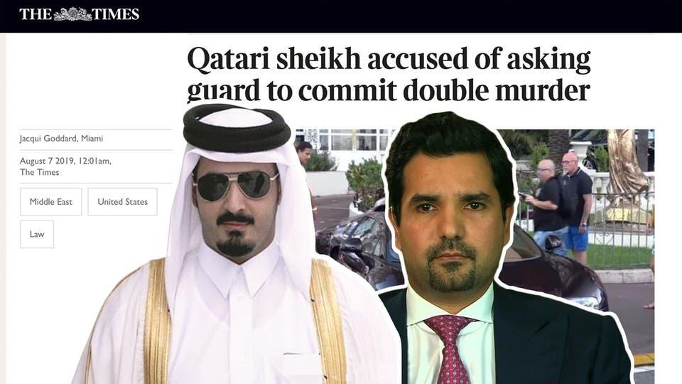 """""""ذا تايمز"""" تكشف عن كارثة لأمير قطر تميم بن حمد مع أمريكا بسبب شقيقه الأصغر"""