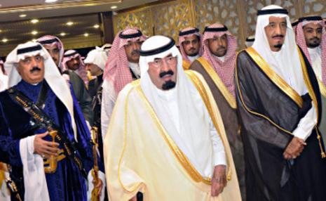 """""""بلومبيرغ"""" تكشف حجم ثروة عائلة آل سعود.. عشرات المليارات"""