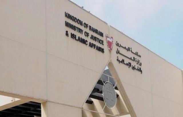 """أجنبية سارت """"عارية"""" بالطرقات واعتدت على شرطي فعاقبتها البحرين بهذا الحكم"""
