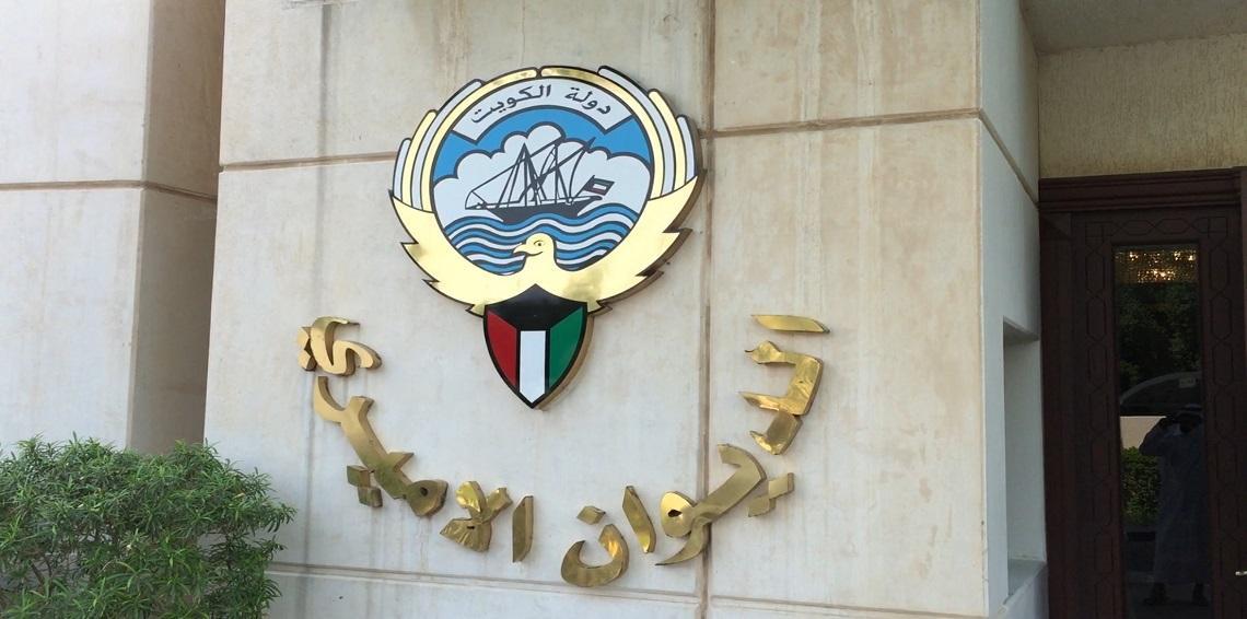 """حادثة مؤلمة تهز الأسرة الحاكمة في الكويت.. أمراء """"آل صباح"""" يبكون بسبب ما حدث"""