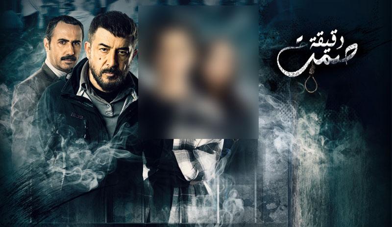"""بعد غضب """"نظام الأسد"""".. أبطال مسلسل """"دقيقة صمت"""" على رأسهم عابد فهد يجددون الولاء لـ""""بشار الأسد"""""""