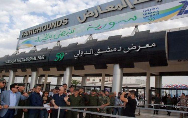 فضيحة مدوية في معرض دمشق الدولي.. ونظام الأسد يعلق