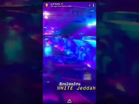 """لقطات صادمة.. """"ديسكو عوائل"""" للأسر السعودية في جدة بمنطقة مكة والدخول بملابس عارية (فيديو)"""