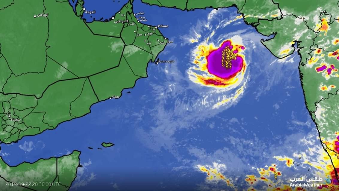 """عاجل.. أخر تطورات العاصفة المدارية """"هيكا"""" التي ستضرب سلطنة عُمان وموعد وصولها"""