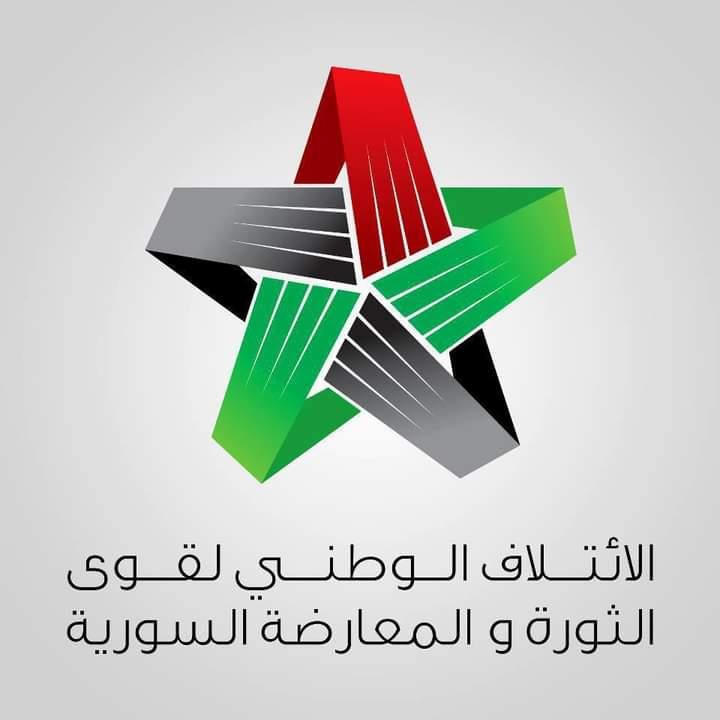 """معارِضة سورية تشن هجوماً لاذعاً على """"الائتلاف الوطني"""" بعد عزمه منافسة الأسد في انتخابات الرئاسة"""