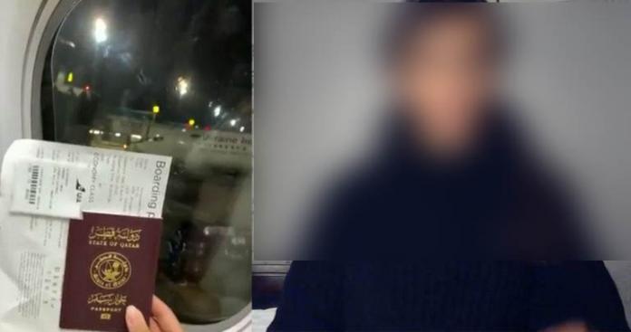 """بعد هروب """"نوف"""" من الدوحة.. الكشف عن قرار مفاجئ في قطر بشأن النساء"""