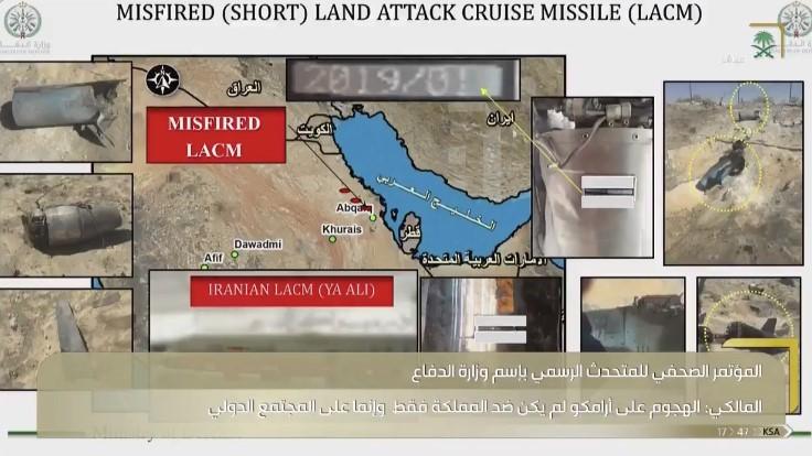 """وزارة الدفاع السعودية تكشف تفاصيل صادمة عن هجوم """"يا علي"""" ضد """"أرامكو"""".. نوعيات أسلحة مرعبة (فيديو)"""
