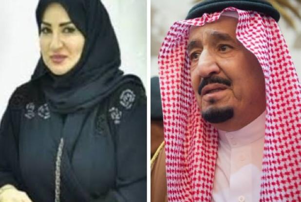 ردة فعل الأميرة حصة بنت الملك سلمان بعد حكم حبسها.. وإجراء عاجل ستتخذه