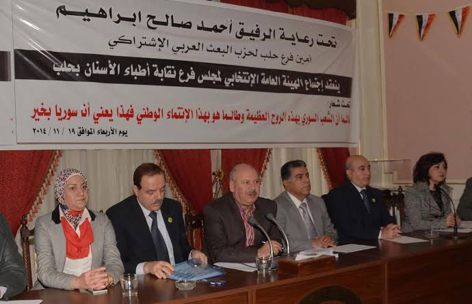 نظام الأسد يصدر قرار صادم بحق الأطباء في مناطق سيطرته