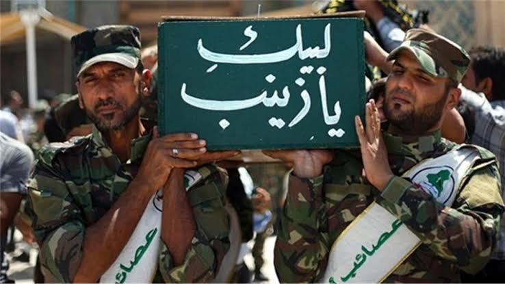 """عشرات المصابين من الميليشيات الإيرانية يصلون مشفى """"المواساة"""".. ماذا يجري في دمشق؟"""