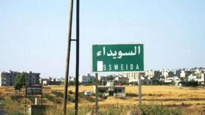 """""""نظام الأسد"""" يفرض شرطاً غير متوقع من أجل السماح """"لبدو السويداء"""" بالعودة إلى منازلهم"""