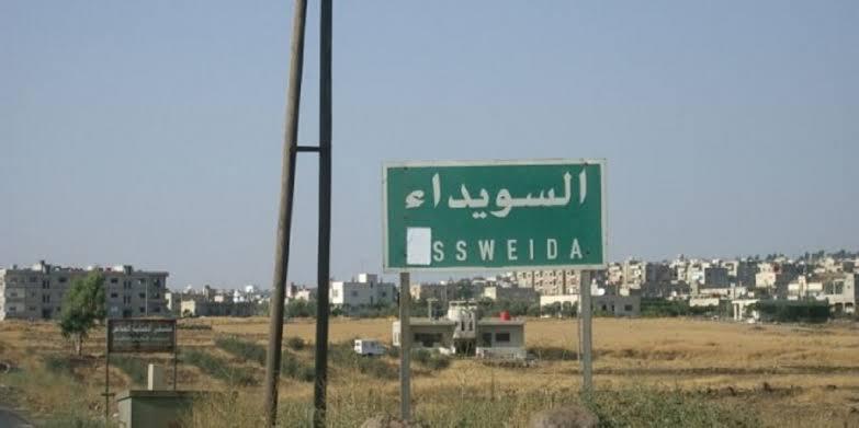 وسط استياء واسع.. نظام الأسد يعاقب أهالي السويداء بطريقة غير متوقعة