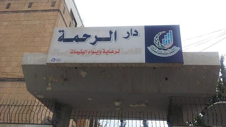 """ممارسات صادمة بحق """"اليتيمات"""" داخل دار الرحمة في دمشق ونظام الأسد يعتقل من كشفها"""