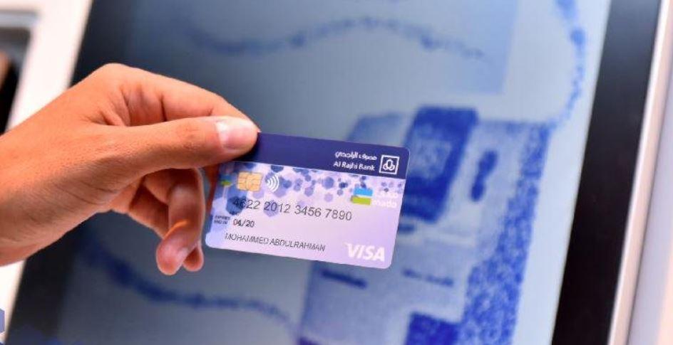 """500 ريال مكافأة من """"مصرف الراجحي"""" إلى عملائه خلال رمضان.. ما هي الشروط؟"""