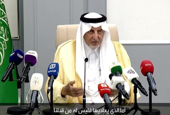 مستشار الملك سلمان يوجه رسالة نارية إلى قطر.. هذا ما سنفعله معكم (فيديو)