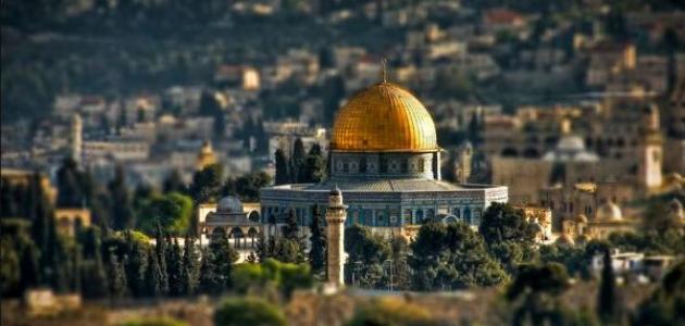 في القدس.. الكشف عن مفاجأة ضخمة تحت الأرض (صور)