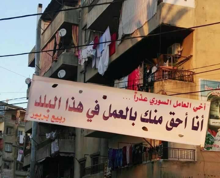 """هكذا رد اللاجئون السوريون """"عمليًا"""" على الحملات العنصرية ضدهم"""