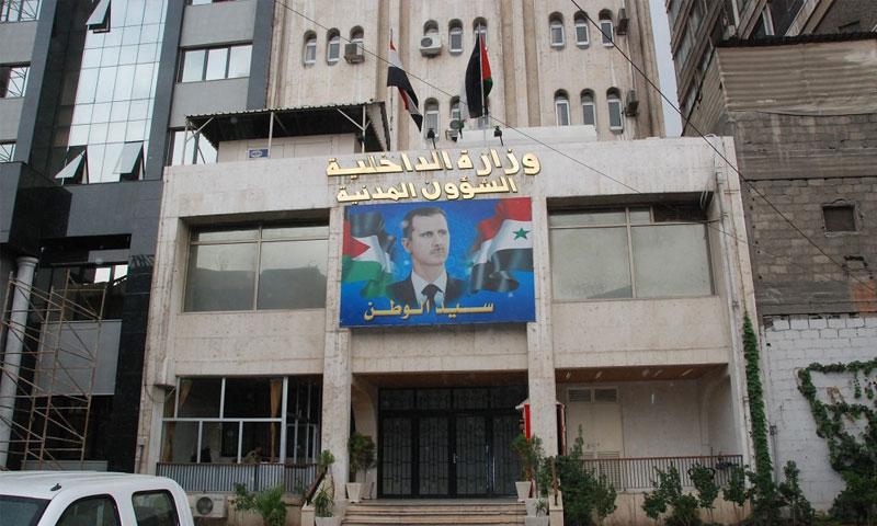 """قرار جديد من """"نظام الأسد"""" بشأن السوريين في الخارج"""