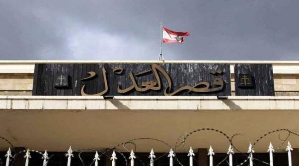 القضاء اللبناني يصدر قرارًا مفاجئًا في قضية السوري قتيل فيلا نانسي عجرم