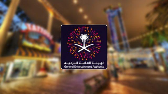 """صدمة لـ""""هيئة الترفيه"""" في السعودية.. استغلال تأشيرات الحفلات في أداء العمرة بمكة (صورة)"""