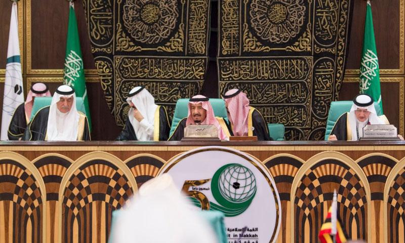 """بند في البيان الختامي لـ""""القمة الإسلامية"""" بالسعودية يثير جنون """"نظام الأسد"""""""