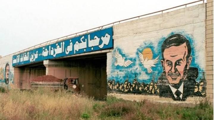 """دراسة أمنية: معاقل """"الأسد"""" وخزانات جيشه البشرية تغلي.. وشيوخ العلويون يطالبون روسيا بالتدخل"""