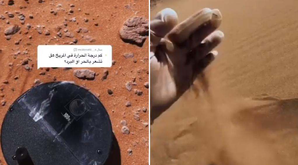 """سعودي يعيش على المريخ ويبث عبر """"تيك توك"""".. ويحصد مشاهدات تتجاوز الـ60 مليون (فيديو)"""
