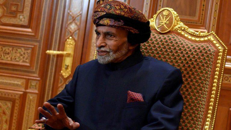 وسط ترقب لحالة السلطان قابوس الصحية.. قانون جديد يطبق خلال أيام في عمان