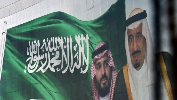 تقرير: السعودية قرَّرت ترحيل المعارضة السورية من أراضيها في حال لم تقبل بتنفيذ هذا الإجراء