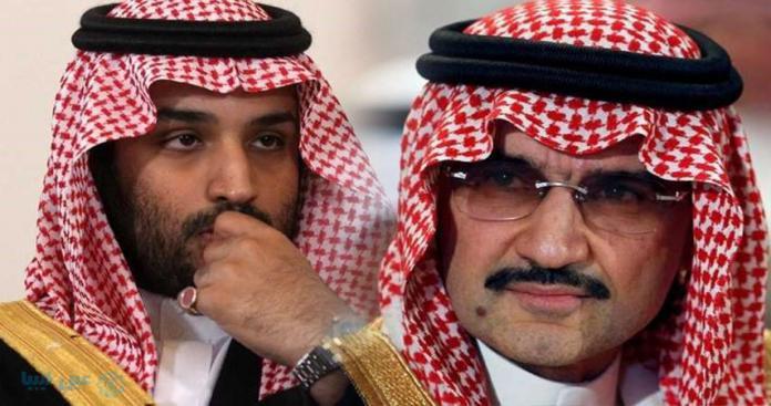 """""""بلومبيرغ"""": محمد بن سلمان أجبر الوليد بن طلال على تنفيذ قرار عارضه أمراء """"آل سعود"""""""