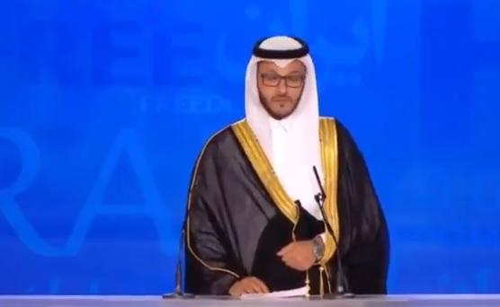 مبعوث محمد بن سلمان يتسبب في صخب وصياح بحدث عالمي ضخم (فيديو)