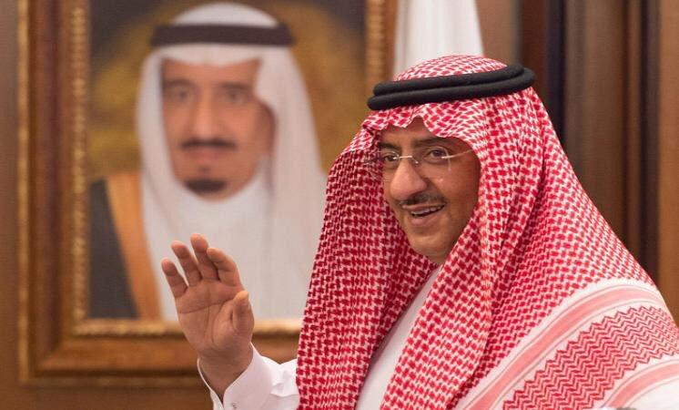 """بعد ظهوره في عزاء """"الفغم"""".. إجراء صادم بشأن محمد بن نايف يفاجئ السعوديين"""