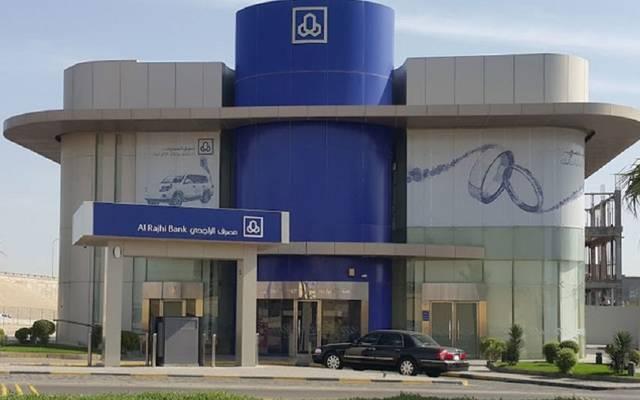 """""""مصرف الراجحي"""" في السعودية يعلن عن إيداع مالية لعملائه خلال شهر رمضان.. بشروط"""
