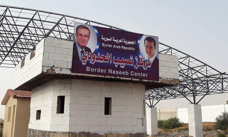 حكومة بشار الأسد تُحدِّد قائمة بـ16 صنفًا محظور حملها أثناء الخروج من سوريا