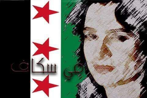 """هذا آخر ما كتبته الفنانة السورية المعارضة """"مي سكاف"""" قبل وفاتها في باريس"""